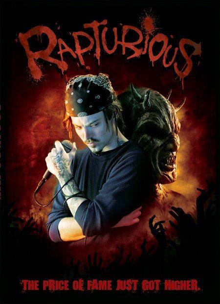 Восхитительный - (Rapturious)
