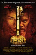 1408 - (1408)