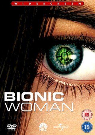 Биобаба - (Bionic Woman)