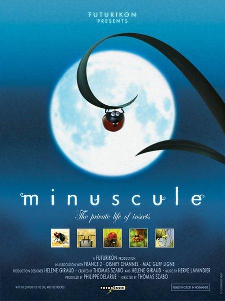 Насекомые (Минускулы) - (Minuscule)
