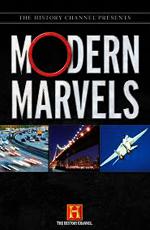 Современные чудеса - (Modern Marvels)