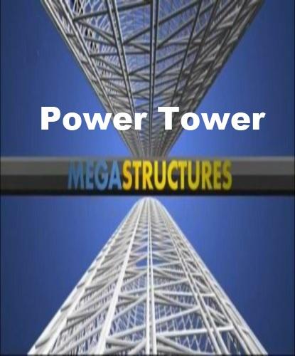 National Geographic: Суперсооружения: Всемирный торговый центр в Бахрейне - (MegaStructures: Power Tower)