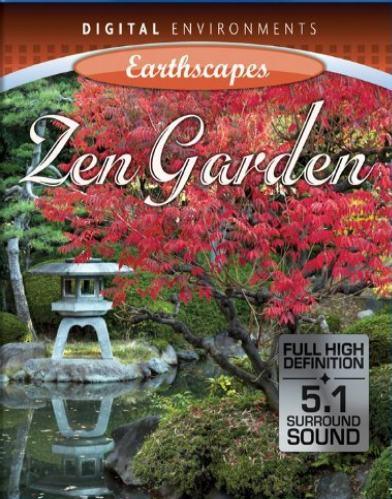 Живые Пейзажи: Сад камней (Дзен сад) - (Living Landscapes: Zen Garden)