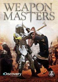 Discovery: ���������� - (Discovery: Weapon Masters)
