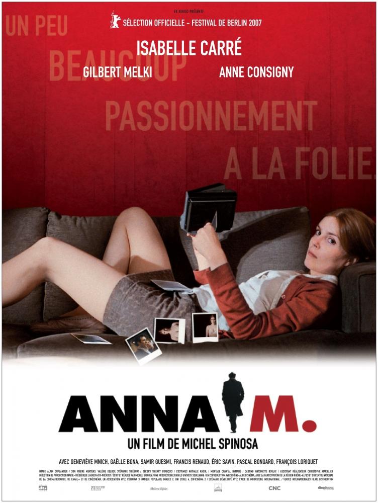 Анна М. - (Anna M.)