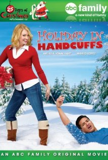 Отпуск в наручниках - (Holiday in Handcuffs)