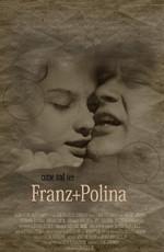 Франц + Полина - (Franz + Polina)