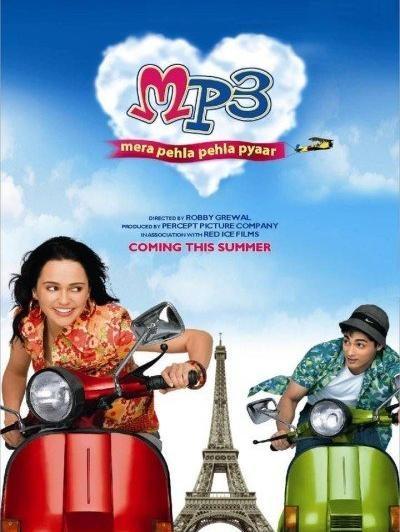 Моя первая любовь - (MP3: Mera Pehla Pehla Pyaar)