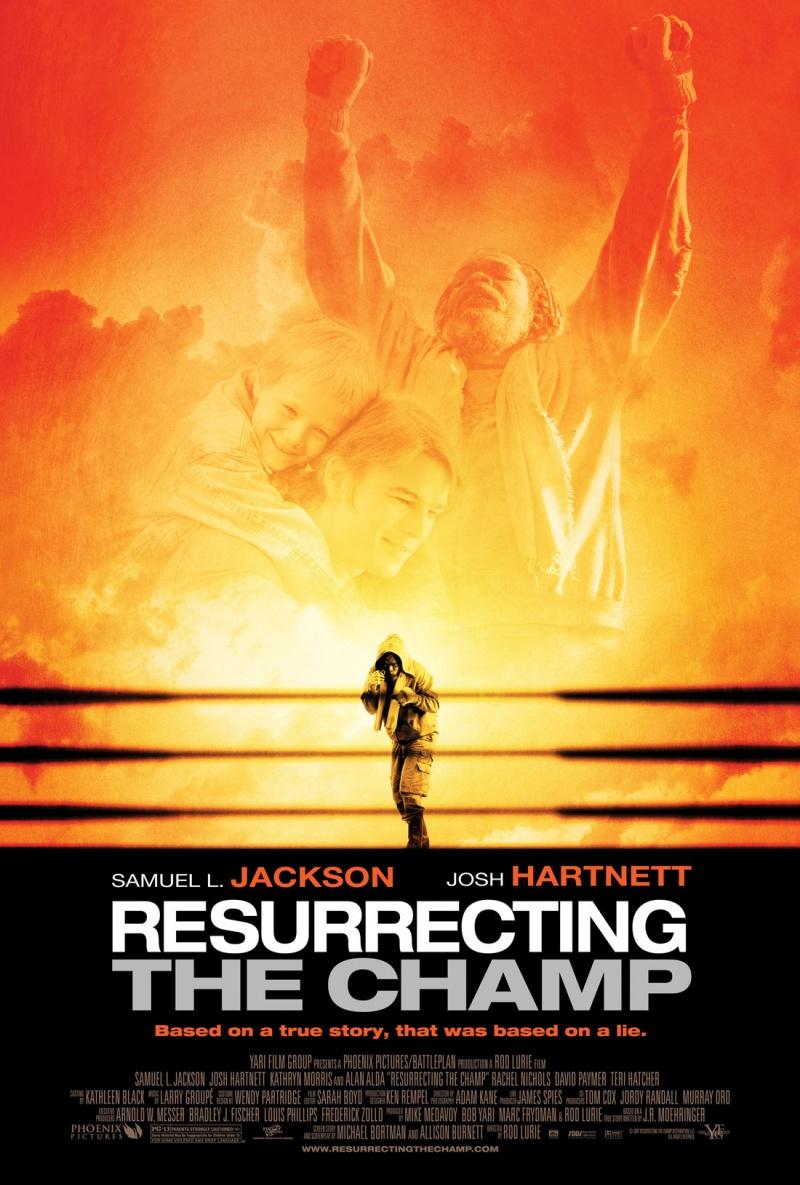 Воскрешая чемпиона - (Resurrecting the Champ)
