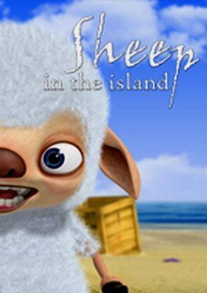 Овца на острове - (Sheep In The Island)