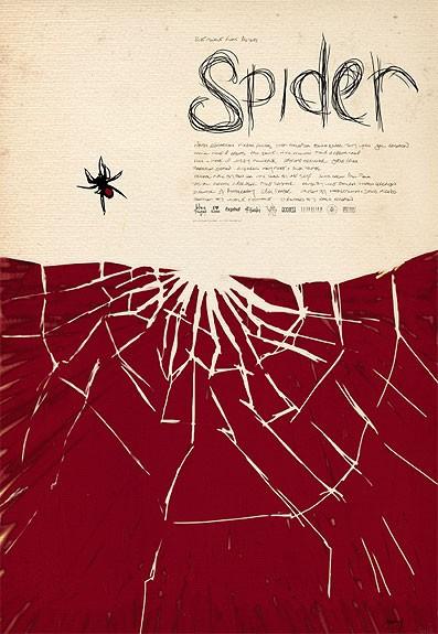 Паук - (Spider)