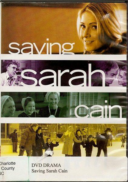 Cпасая Cару Кейн - (Saving Sarah Cain)