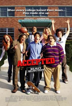 ��� �������! - Accepted