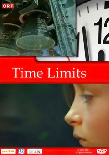 Пределы времени - (Time Limits)