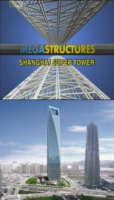 National Geographic: Суперсооружения: Небоскреб в Шанхае - (MegaStructures: Shanghai Super Tower)