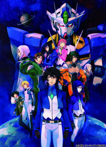 Мобильный воин ГАНДАМ 00 - (Mobile Suit Gundam 00)