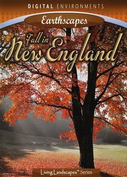 Живые Пейзажи: Осень в Новой Англии - (Living Landscapes: Fall in New England)