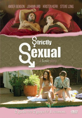 ������ ���� - (Strictly Sexual)