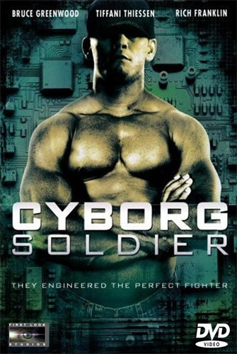 Солдат Киборг - (Cyborg Soldier)