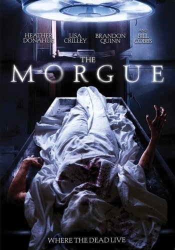 Морг - (Morgue, The)