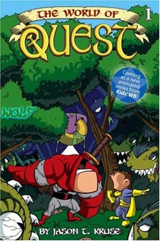 Мир Странствий - (World of Quest)