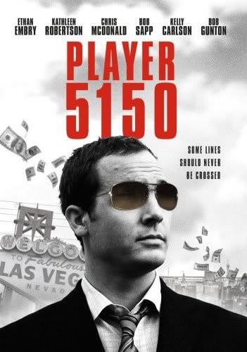 Игрок 5150 - (Player 5150)