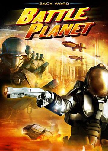 Планета сражений - (Battle Planet)
