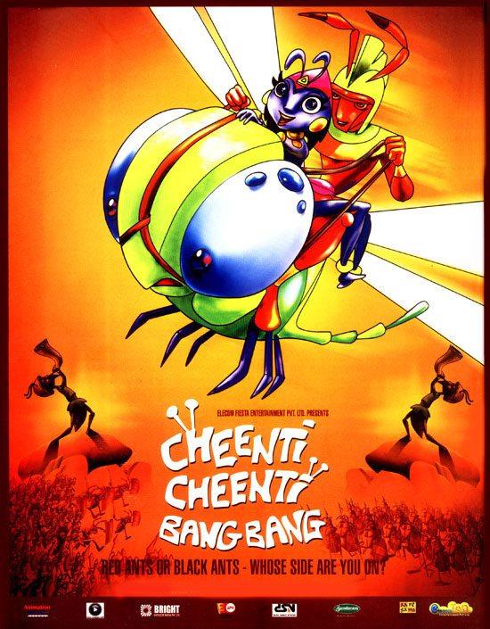 Приключения муравьев - (Cheenti Cheenti Bang Bang)