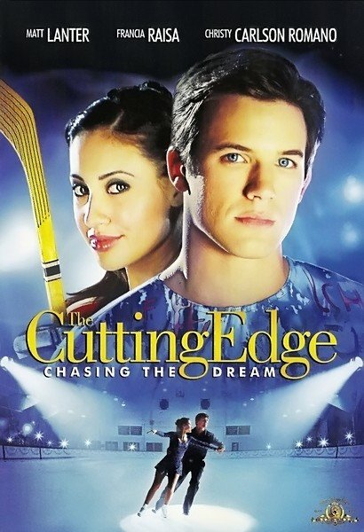 Золотой лед 3 - (The Cutting Edge 3: Chasing the Dream)