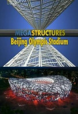 National Geographic: Суперсооружения: Олимпийский стадион в Пекине - (MegaStructures: Beijing Olympic Stadium)