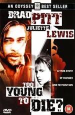 Умереть молодой - (Too Young to Die?)
