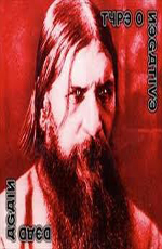 Type O Negative - Dead Again (Red Edition) Bonus Live
