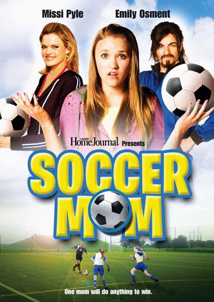 Футбольная Мама - (Soccer Mom)