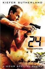 24: Искупление - (24: Redemption)