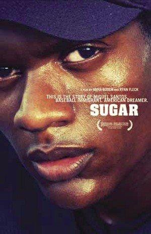 Сахар - (Sugar)