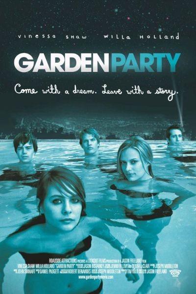 Вечеринка в cаду - (Garden Party)