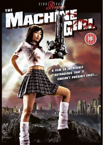 Девочка-пулемет - (Kataude mashin gГўru)