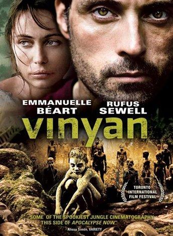 Душа - (Vinyan)