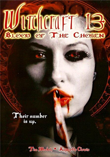 13-ая жертва - (Witchcraft 13: Blood of the Chosen)