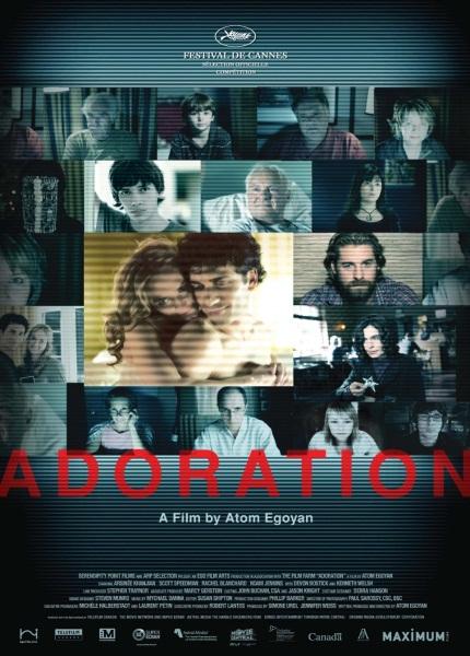 �������� - (Adoration)