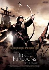 Три королевства: Возвращение дракона - (Three Kingdom)