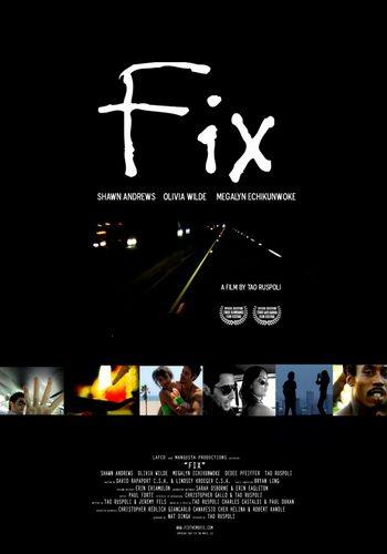 Фикс - (Fix)