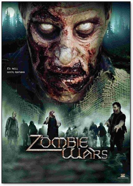 Люди против зомби - (Zombie Wars)