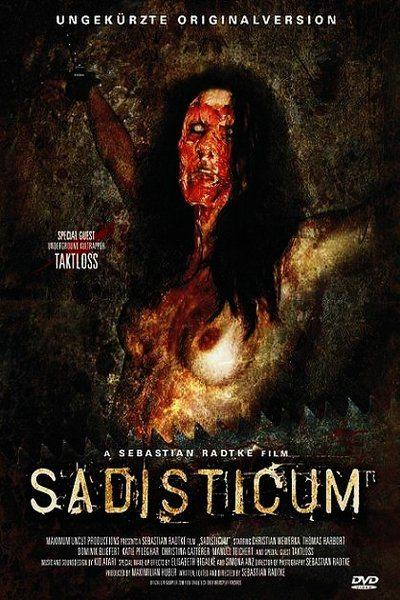 Садистикум - (Sadisticum)