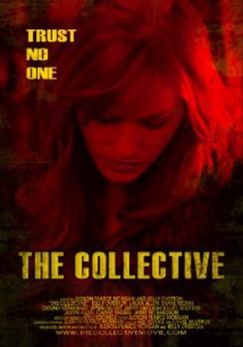 Коллектив - (The Collective)