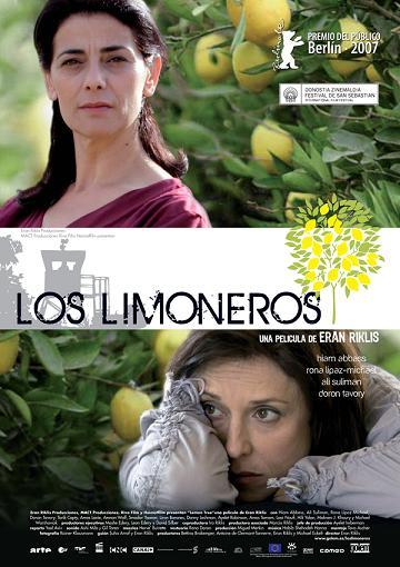 Лимонное дерево - (Etz Limon)