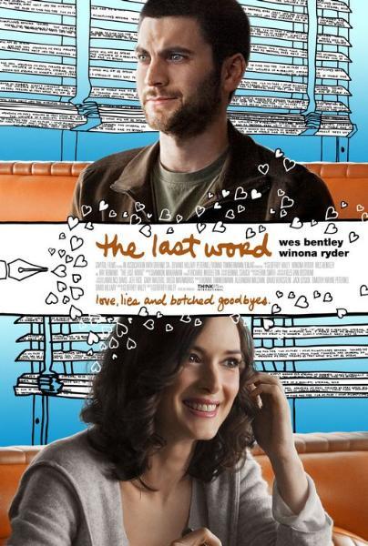 Последнее слово - (The Last Word )