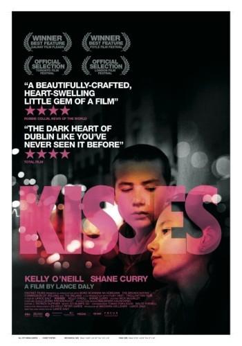 Поцелуи - (Kisses)