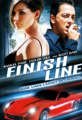 Финишная прямая - (Finish Line)