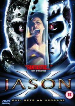Джейсон - Jason X